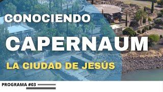 Porque Capernaum, la ciudad de Jesús. No tiene habitantes hoy ?