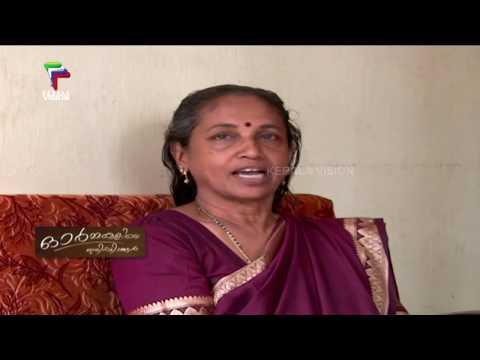 ഓർമകളിലെ ഇരിപ്പിടങ്ങൾ | Ormakalila Iripidangal | Annie Mascarene