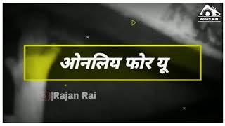 I Love You maji Darling Tu | Marathi Song |  Whatsapp Status | koligeet Song  | Rajan Rai