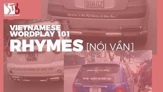 Vietnamese Wordplay 101: Rhymes | Learn Vietnamese with TVO