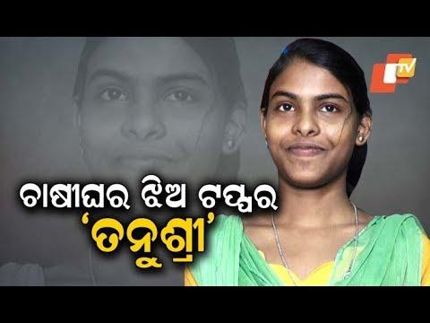 Odisha Plus-II Results - Farmer's Daughter Tops In Mayurbhanj