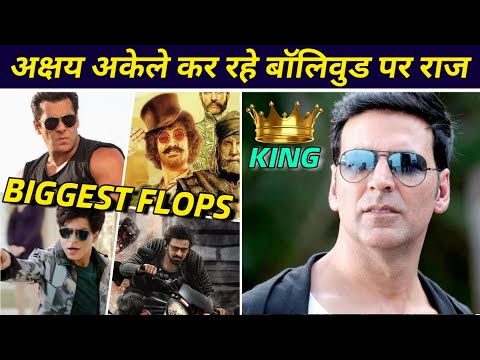 Akshay Kumar vs High Budget Movies, Saaho, Salman, Aamir, Shahrukh सब हुए flop, सिर्फ Akshay राज Mp3