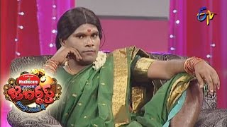 Chammak Chandra Performance – Jabardasth – Episode No 2 – ETV  Telugu