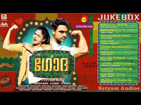 Godha Official Audio Jukebox | Basil Joseph | Shaan Rahman | Tovino Thomas | Wamiqa Gabbi