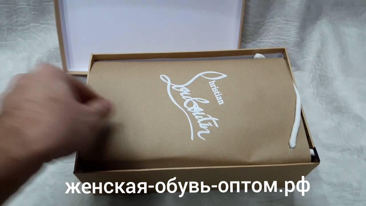 Волшебные туфли с красной подошвой от Christian Louboutin - YouTube