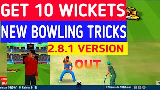 How to Take Wicket in Wcc2 - Get 10 Wickets New Bowling Tricks [New Update Version 2.8.1]