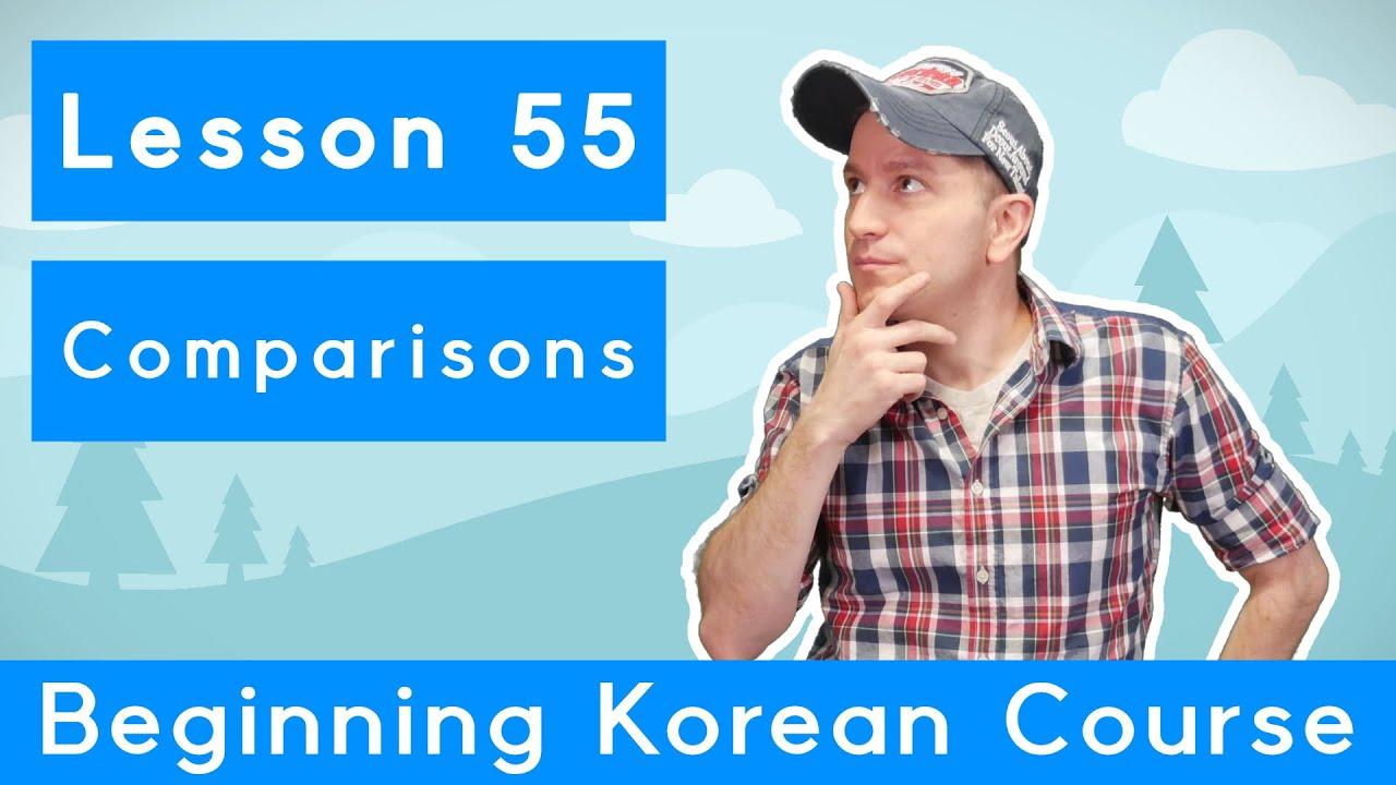 Billy Go's Beginner Korean Course | #55: Comparisons