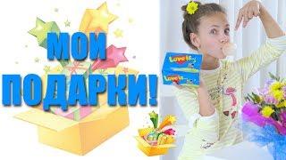 видео Что подарить девочке 8 лет на день рождения, чтобы ей понравилось