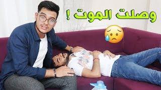 وصلت المـوت بسبب هذا التحدي ؟!!