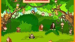 """Развивающая игра для малышей """"Найди всех животных"""""""