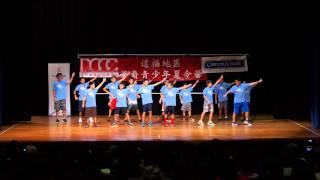 2015 CYC - Ding Ban Group Performance