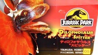 Jurassic Park 1:8 Dilophosaurus Tsukuda Hobby PVC Model (Painted Variation)