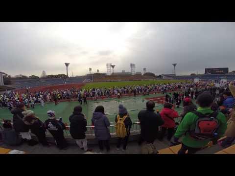 KYOTO Marathon 2015 スタート