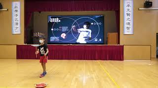 Publication Date: 2021-08-23   Video Title: 林詩瀚 - 官立嘉道理爵士小學   小學新秀個人舞台組(決賽