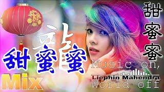 Download Lagu Lagu Lama Dibikin Remix Sumpah Enak Bangat (Tian Mi Mi - 甜蜜蜜) Mandarin House Music mp3