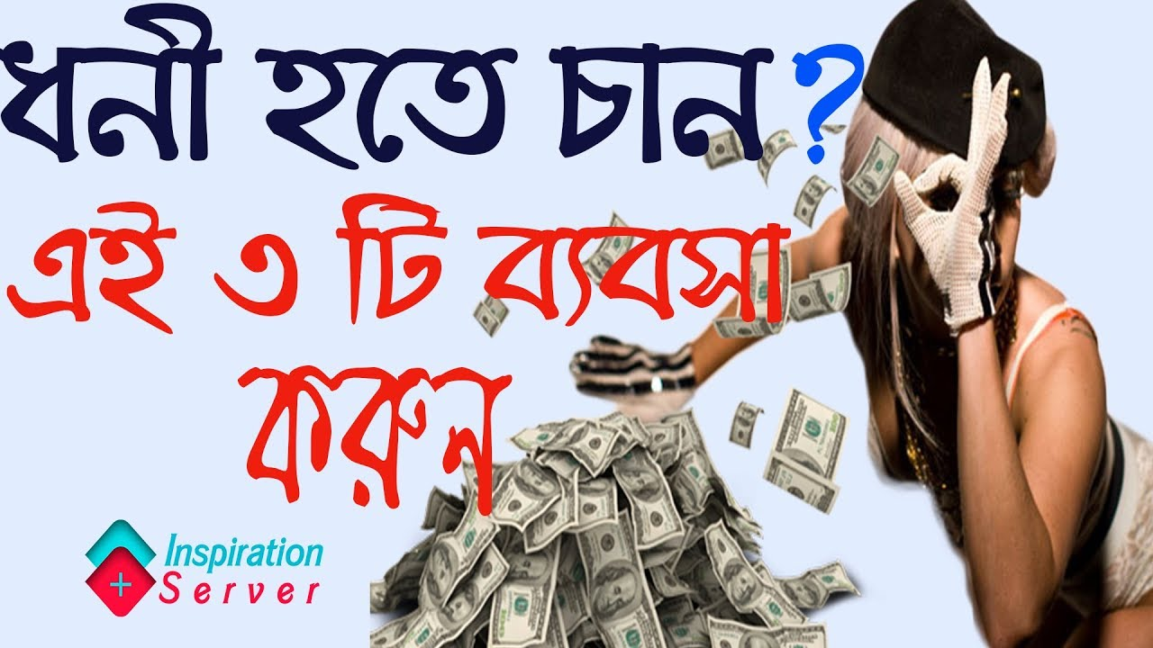 Low investment business ideas in bangladeshi magic circle law firms target universities for investment