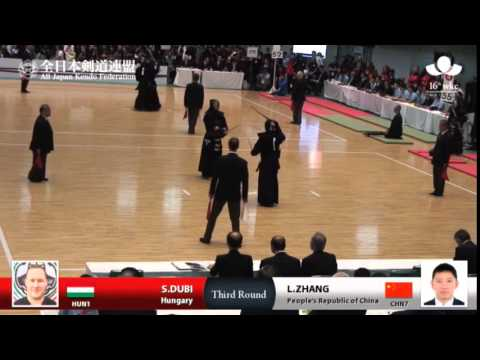 (HUN1)S.DUBI M1- L.ZHANG(CHN7) - 16th World Kendo Championships - Men's Individual_3R