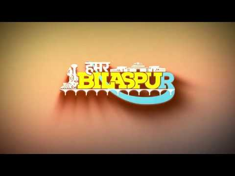 Waste Management TVC Campaign 2 for Bilaspur Smart City Limited