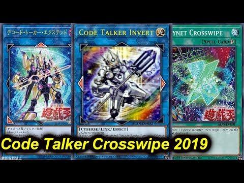 【YGOPRO】CODE TALKER CROSSWIPE DECK 2019