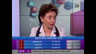 Ольга Григорян врач - диетолог о правильном питании