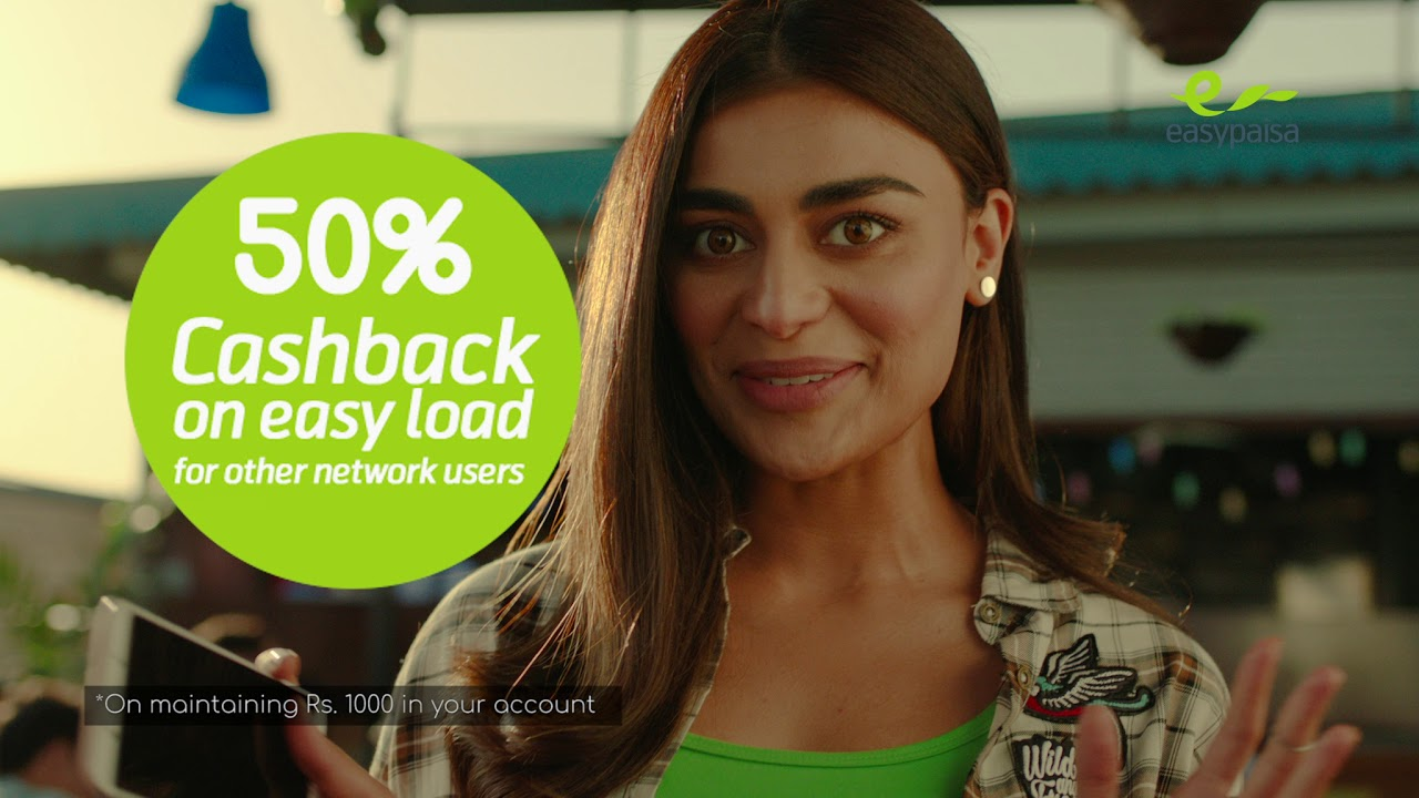 Easy Paisa TV Spot feat. Sadaf Kanwal