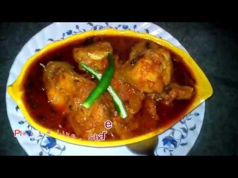 Singhara Fish Curry