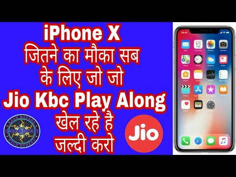 Get a Chance to win iPhone X for Jio kbc play along users| Hurry up