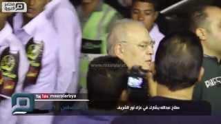 مصر العربية | صلاح عبدالله يشارك في عزاء نور الشريف