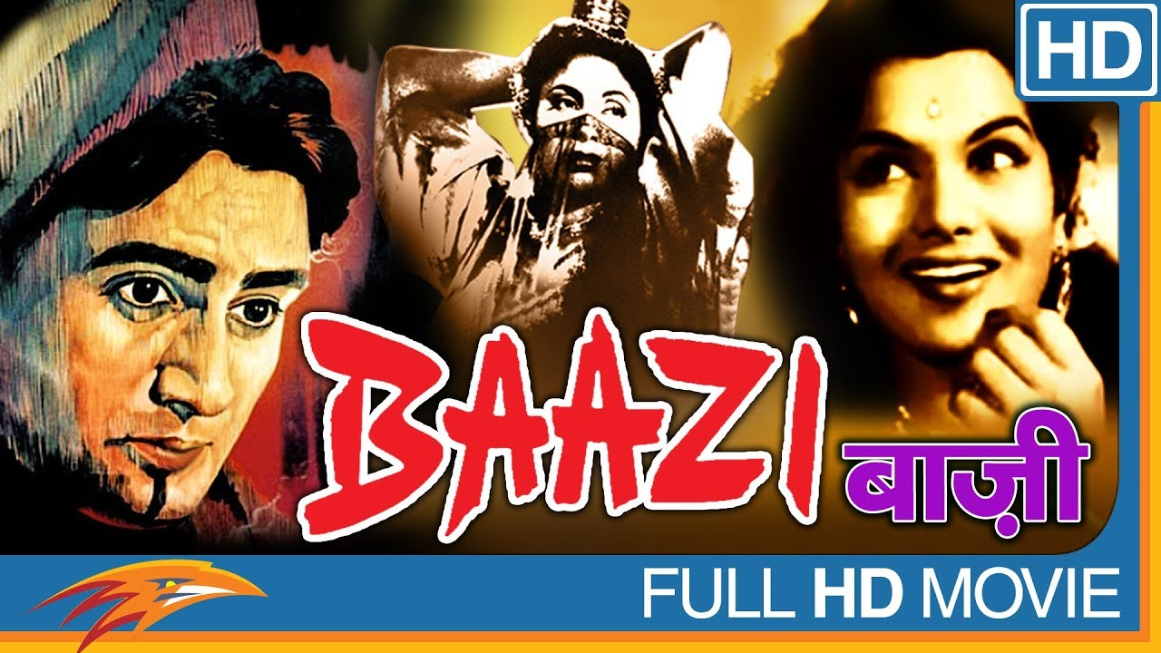 Baazi 1951 Classical Hindi Full Movie  Dev Anand, Geeta -1597