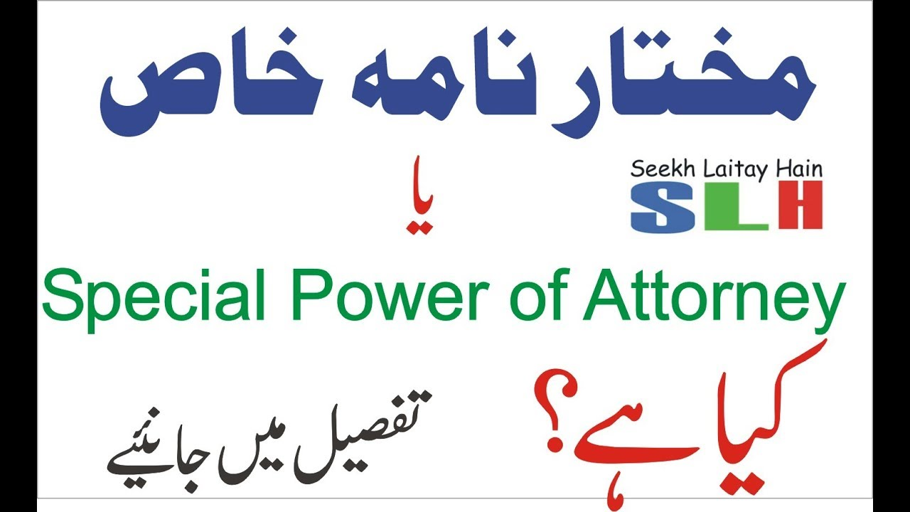 meaning of templates in hindi - what is special power of attorney in urdu in detail hindi