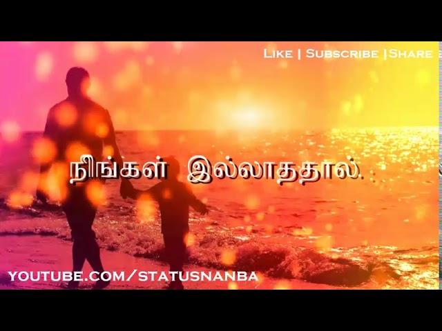 Miss U Appa Very Feel Tamil Status Nanba Youtube