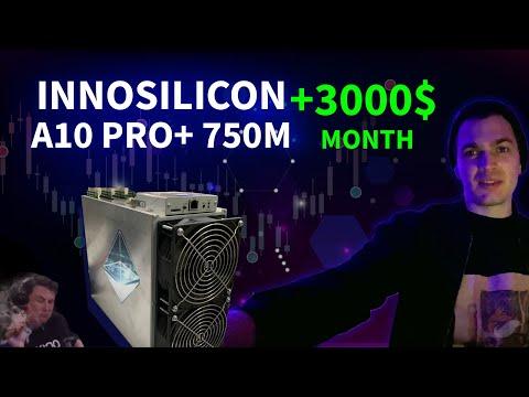 Топ 2021 Асик по добыче A10 Pro+ 750 Mh/s