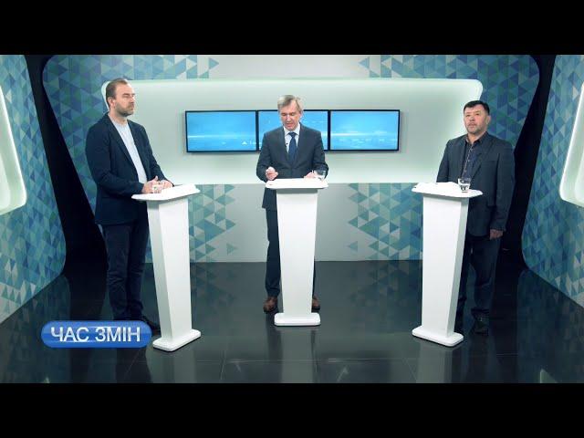 Карантин та трудова криза: яких змін очікувати на ринку праці українцям | ЧАС ЗМІН | 30.04.2020