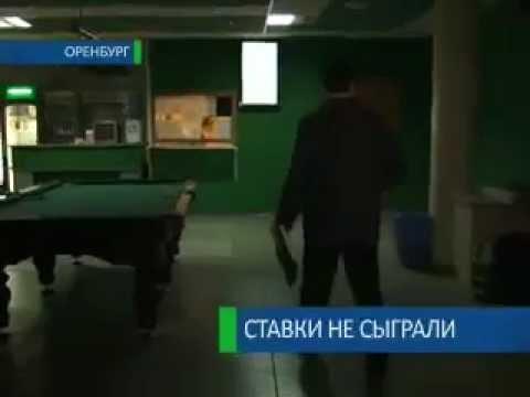 Нелегальные букмекерские конторы в россии