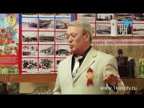 Генерал майор Герман Васильевич Кириленко, ветераны правоохранительных органов и приглашенные гости приняли участие в праздновании дня победы в краеведческом музее г.Каспийск