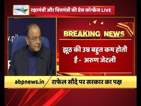 It Has Now Been Proved That Rafale Deal Was In Interest Of The Nation: Arun Jaitely | ABP News