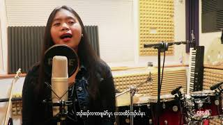 Karen song I choose you by Htee Moo Shee [OFFICIAL MV]