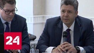 """Фонд проблем демократии: """"Белые каски"""" в Сирии работают в тесной связке с террористами - Россия 24"""