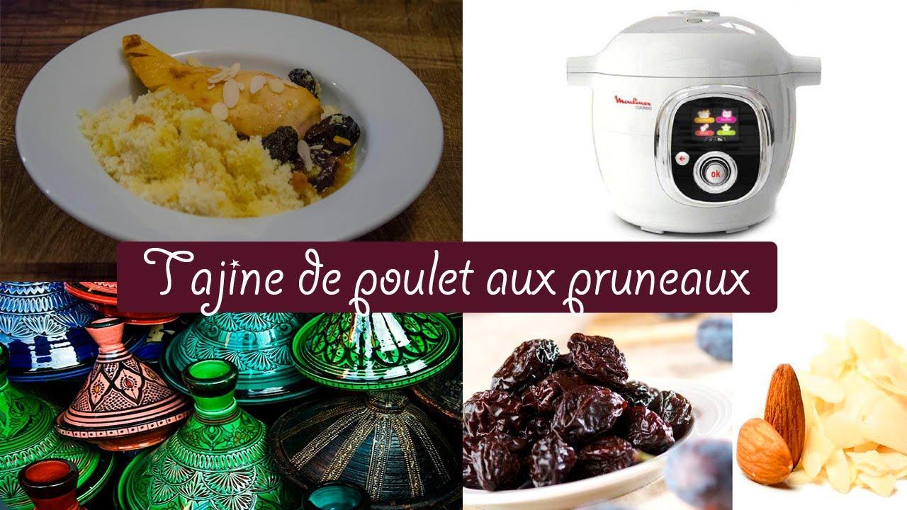 recettes marocaines cookeo. Black Bedroom Furniture Sets. Home Design Ideas
