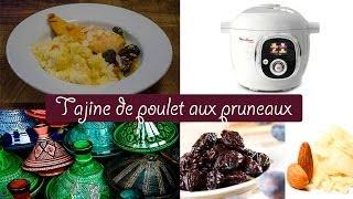 Recette tajine de poulet aux pruneaux avec le cookéo de Moulinex facile