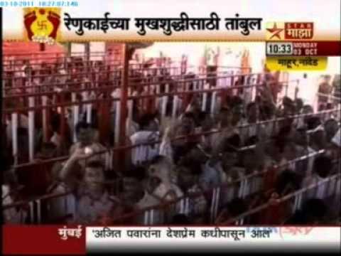 yogesh lathhkar star majha navratri special mahur