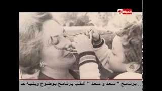 """بوضوح - يعرض فيلم تسجيلي عن أبرز ملامح حياة """" جيهان السادات """" سيدة مصر الأولي لفترة من الزمان"""
