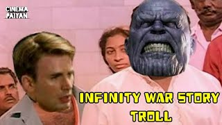 Avengers Infinity War - Exclusive Preview or Troll ? | Infinity War Story | Cinema Paiyan