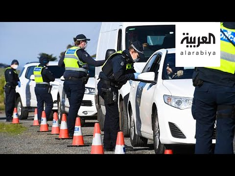 صباح العربية | ملبورن أستراليا في الحجر للمرة الثانية  - نشر قبل 5 ساعة