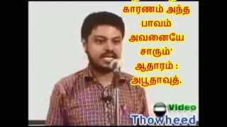 வழிகெட்ட TNTJ வை தெரிந்து கொள்ளுங்கள் -  பாகம் 1