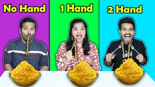 No Hand Vs one Hand vs Two Hand Eating Challenge | Hungry Birds