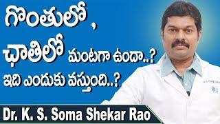 Gas Problems Telugu   Gastric Causes   Acidity Remedies Telugu   Dr K S Soma Shekar Rao   Doctors Tv