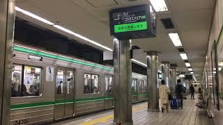大阪市営地下鉄中央線 森ノ宮駅 Osaka Municipal Subway Chūō Line Morinomiya Station (2018.2)