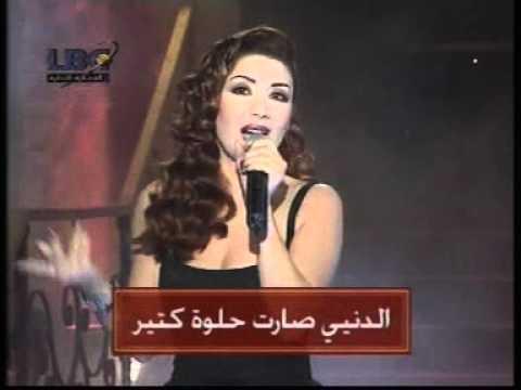 دانلود آهنگ عربی ولا ولا کان
