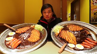 One of Matt Stonie's most recent videos: